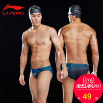Men's swimsuit Ling / Li Ning L (waist 77-86cm) XL (waist 84-92cm) 2XL (waist 90-98cm) 3XL (waist 96-104cm) Triangle swimming trunks LSSM423 spandex Summer 2017 yes