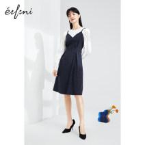 Dress XXXL Eifini