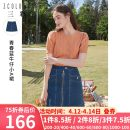 skirt Summer 2021 160/68A/M,155/64A/S,170/76A/XL,175/80A/2XL,165/72A/L Blue Coffee pre-sale 3.26 hair Short skirt High waist A-line skirt Solid color Type A 25-29 years old D362F4008N30 71% (inclusive) - 80% (inclusive) Tricolor cotton zipper
