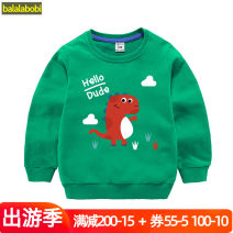 Sweater / sweater Balalabobi / balarabbi neutral spring and autumn nothing Cartoon Socket routine No model Pure cotton (100% cotton content) Cartoon animation Cotton 100% Class A Cotton liner