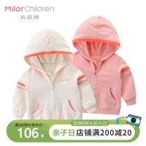 Plain coat Milo bear neutral 80cm 90cm 100cm 110cm 120cm No detachable cap cotton Cotton 95% polyurethane elastic fiber (spandex) 5% Class A