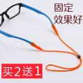 glasses case See description
