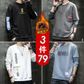 Sweater Youth fashion H-75 M L XL 2XL 3XL 4XL Geometric pattern Socket Plush Crew neck winter easy leisure time teenagers tide routine W3 Fleece  Polyester 95% polyurethane elastic fiber (spandex) 5% Embroidery No iron treatment Winter 2020 Pure e-commerce (online only) European and American style