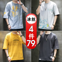 T-shirt Youth fashion thin M L XL 2XL 3XL 4XL H-75 Short sleeve Crew neck easy daily summer V8 Cotton 100% teenagers routine tide other Summer 2021 Cartoon animation printing cotton Creative interest No iron treatment Fashion brand Pure e-commerce (online only) More than 95%