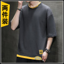 T-shirt Youth fashion thin M L XL 2XL 3XL H-75 Short sleeve Crew neck easy daily summer JQN2 Polyester 95% polyurethane elastic fiber (spandex) 5% teenagers routine tide other Summer 2021 Alphanumeric Color contrast The thought of writing No iron treatment Fashion brand Pure e-commerce (online only)
