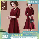 Middle aged and old women's wear Autumn 2020 Red sml8803 red sm8198569 red M (within 100 kg recommended) l (100-110 kg recommended) XL (110-120 kg recommended) 2XL (120-130 kg recommended) 3XL (130-140 kg recommended) 4XL (140-155 kg recommended) fashion Dress Self cultivation singleton  Solid color