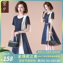 Middle aged and old women's wear Summer 2021 1 2 NAVY XL (within 105 kg recommended) 2XL (105-120kg recommended) 3XL (120-135kg recommended) 4XL (135-150kg recommended) 5XL (150-165kg recommended) fashion Dress easy singleton  Solid color 40-49 years old Socket thin Crew neck Medium length routine