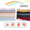 Fabric / fabric / handmade DIY fabric chemical fiber Loose shear piece Solid color printing and dyeing clothing Chinese style