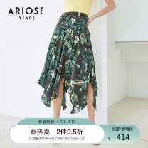 skirt Summer 2020 S M L XL XXL Green flowers on a gray background Mid length dress commute High waist Irregular Decor Type A 25-29 years old More than 95% Ariose & years Viscose pocket Viscose (viscose) 100% Same model in shopping mall (sold online and offline)