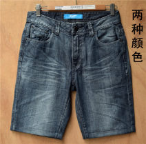 Jeans other Others S (for size 27-28), m (for size 30-31), l (for size 32), XL (for size 33-34), XXL (for size 35-36) Dark blue, light blue Thin money No bullet Regular denim N001 short Shorts (up to knee) Other leisure summer youth middle-waisted American leisure 2021 Straight foot zipper washing