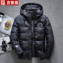 Down Jackets Army green, blue, black Jeep shield White duck down M,L,XL,2XL,3XL Youth fashion Other leisure routine routine 50% FW1986 Wear out Hood Wear out youth tide The appearance is loose and the inside is closed Polyester 100% camouflage 2019 badge No iron treatment Coated fabric