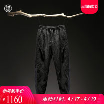 Casual pants Return home Fashion City black 30 / 170 31 / 175 32 / 180 33 / 185 34 / 190 customized size (please consult customer service customization process) routine trousers Other leisure easy No bullet autumn middle age Chinese style 2019 middle-waisted Straight cylinder Tapered pants washing