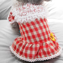 Pet clothing / raincoat Dog Dress XS (about 3-4 kg) s (about 5-6 kg) m (about 7-8 kg) l (about 10-12 kg) XL (about 13-16 kg) Le Shuang pet leisure time Sunflower plaid skirt