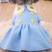 Pet clothing / raincoat Dog skirt XS (about 2.5-3.5 kg) s (about 4-5.5 kg) m (about 6-8 kg) l (about 9-11 kg) XL (about 11-14 kg) Le Shuang pet leisure time Little yellow chicken dress