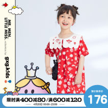 Dress Red a red B red female gxg kids 90/48 100/48 110/56 120/60 Cotton 100% summer leisure time Pure cotton (100% cotton content) A-line skirt 12C235014D other Summer 2021 They were 2 years old, 3 years old, 4 years old, 5 years old, 6 years old and 7 years old