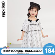 Dress White a white B female gxg kids 110/56 120/60 130/64 140/64 150/68 Polyester 100% summer leisure time polyester other Class B Summer 2021 3 years old, 4 years old, 5 years old, 6 years old, 7 years old, 8 years old, 9 years old, 10 years old, 11 years old, 12 years old