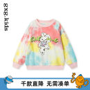 Sweater / sweater gxg kids Decor decor a decor B female 110/56 120/60 130/64 140/64 150/68 spring and autumn nothing leisure time routine There are models in the real shooting cotton other Cotton 100% 12C231001A other