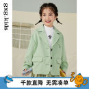 suit gxg kids Green a green B 110/56 120/60 130/64 140/64 150/68 160/76A female spring and autumn leisure time Long sleeve + skirt routine There are models in the real shooting Single breasted nothing other KC246001B other Polyester 80% viscose (viscose) 17% polyurethane elastic (spandex) 3%