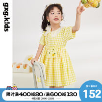 Dress Yellow a yellow B female gxg kids 110/56 120/60 130/64 140/64 150/68 Cotton 53.5% polyester 46.5% summer leisure time other other 12C235008C Class B Summer 2021 3 years old, 4 years old, 5 years old, 6 years old, 7 years old, 8 years old, 9 years old, 10 years old, 11 years old, 12 years old