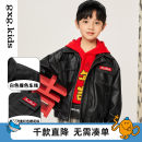 Plain coat gxg kids male 110/56 120/60 130/64 140/64 150/68 Black a black B spring and autumn leisure time Zipper shirt There are models in the real shooting routine nothing other other Winter 2020