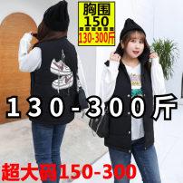 Vest Autumn 2020 black 4XL,5XL,6XL,7XL,8XL stand collar commute Solid color Buckle other 71% (inclusive) - 80% (inclusive) other Patch, pocket cotton