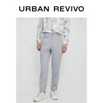 Casual pants UR Fashion City Medium grey 34 30 31 32 trousers Other leisure Straight cylinder MI02S6GN2003 spring youth Polyester 67% viscose (viscose) 30% polyurethane elastic (spandex) 3% Spring 2021 Same model in shopping mall (sold online and offline)
