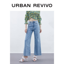 Jeans Summer 2020 blue S XL XS L M XXL trousers Natural waist Haren pants 25-29 years old WE21RBKN2000 UR Cotton 100% Same model in shopping mall (sold online and offline)