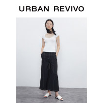 Casual pants It's black and yellow S XL L M Summer 2020 trousers Straight pants Natural waist 25-29 years old 1YU15R6HN2004 UR Polyester 100% Same model in shopping mall (sold online and offline)