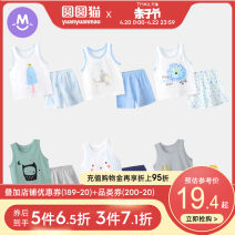 Vest sling Sleeveless 66 73 80 90 100 110 120 130 summer Round cat neutral leisure time Cartoon animation Crew neck Pure cotton (95% and above) Cotton 100% P412 Class A Spring of 2019 12 months 18 months 2 years 3 years 4 years 5 years 6 years 7 years 8 years 9 years old