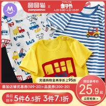 T-shirt Round cat 73cm 80cm 90cm 100cm 110cm 120cm 130cm neutral summer leisure time There are models in the real shooting nothing cotton Cartoon animation Cotton 100% Class A Spring 2020 3 months 6 months 12 months 9 months 18 months 2 years 3 years 4 years 5 years 6 years Chinese Mainland