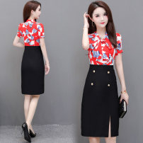 Dress Summer 2020 Kaqi 9073 9073 red 9073 green M L XL XXL XXXL 4XL Middle-skirt Fake two pieces Short sleeve commute Scarf Collar middle-waisted Decor Socket One pace skirt routine Others 35-39 years old Type A Donna Zilan / Donna Zilan Korean version BOW LACE 9073-SZ More than 95% Chiffon