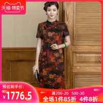 cheongsam Summer 2020 S M L XL XXL XXXL The pattern is 120 long and the pattern is 130 long Short sleeve long cheongsam Retro High slit daily Oblique lapel Decor Over 35 years old Piping Hua Ying Chinese Classics silk Mulberry silk 100% Pure e-commerce (online only) 96% and above