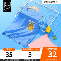Vest sling Pasted vest powder pasted vest blue Sleeveless Hang tag 140, 130-145, 75-90, 150, 145-155, 90-105, 160, 155-165, 105-125, 170, 165-170, 125-145, 180, 170-175, 145-160, 190, 175-180, 160-170 summer Tony the pig male No model leisure time other Crew neck nothing Cotton blended fabric Class B