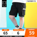 trousers Tony the pig male 140cm 150cm 160cm 170cm 180cm 190cm Side tooling Pocket Shorts summer shorts Versatile There are models in the real shooting Casual pants Leather belt middle-waisted blending Don't open the crotch Polyamide fiber (nylon) 89.9% polyurethane elastic fiber (spandex) 10.1%
