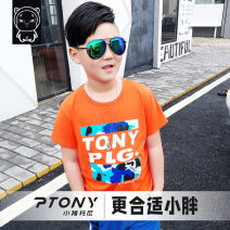 T-shirt Orange blue camouflage TA color English black bar t Tony the pig Hang tag 140, 130-145, 75-90, 150, 145-155, 90-105, 160, 155-165, 105-125, 170, 165-170, 125-145, 180, 170-175, 145-160, 190, 175-180, 160-170 male summer Short sleeve Crew neck leisure time There are models in the real shooting