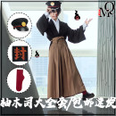 Cosplay women's wear suit goods in stock Over 14 years old Inner garment + coat + Kendo skirt (face paste), clothing + HAT + socks + face paste, full set of clothing + wig + shoes comic L,M,S,XL Diffuse circle Japan Lovely Feng, Hefeng, Yu Jie fan, otaku, Lolita Land bound young prince huazijun