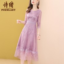 Dress Spring 2021 violet S M L XL XXL XXXL Mid length dress singleton  three quarter sleeve commute Crew neck middle-waisted Solid color zipper A-line skirt routine 35-39 years old Type A POEMLADY Ol style Cut out embroidery hook cut out stitching mesh zipper lace P21CL54950 More than 95% nylon