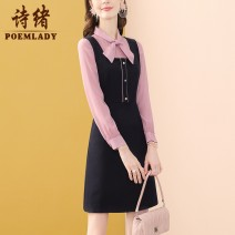 Dress Spring 2021 dark blue S M L XL XXL XXXL Short skirt singleton  Long sleeves commute Scarf Collar middle-waisted Solid color zipper A-line skirt shirt sleeve 35-39 years old Type A POEMLADY Ol style Bow drawfold fold lace up strap button zipper P21CL54774 More than 95% polyester fiber