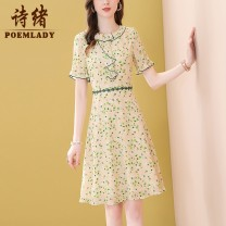 Dress Summer 2021 yellow S M L XL XXL Middle-skirt singleton  Short sleeve commute Crew neck middle-waisted Decor zipper A-line skirt routine 35-39 years old Type A POEMLADY Ol style Three dimensional decorative zipper with ruffle stitching P21XL55172 More than 95% silk Mulberry silk 100%