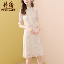 Dress Spring 2021 Apricot S M L XL XXL Middle-skirt singleton  elbow sleeve commute stand collar middle-waisted Decor zipper A-line skirt routine 35-39 years old Type A POEMLADY Ol style Three dimensional decorative nail bead zipper lace with diamond and embroidery P21CL54907 More than 95%