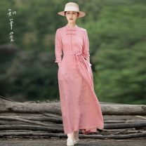 Dress Spring 2020 Pink S,M,L longuette singleton  Long sleeves commute stand collar middle-waisted Solid color Socket A-line skirt routine Others 35-39 years old Type A Know the brush and ink Retro 81% (inclusive) - 90% (inclusive) brocade hemp