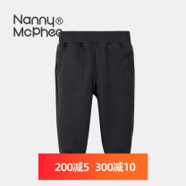 trousers Nanny McPhee / Nanny McPhee neutral 80cm 90cm 100cm 110cm 120cm 130cm Red golf green brilliant blue carbon black spring and autumn trousers Sports pants Pure cotton (100% content) Don't open the crotch Cotton 100% NM2251 Class A Autumn 2020 Chinese Mainland