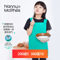 Reverse dressing no 100 120 140 Carbon black lemon yellow Chinese Red clove purple golf green pomegranate pink wheat Solid color Polyester 100% Nanny McPhee / Nanny McPhee other Class A NM3017 Spring of 2018 18 months, 2 years, 3 years, 4 years, 5 years, 6 years Chinese Mainland