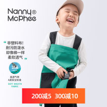 Reverse dressing no 150 110 130 Lemon yellow red golf green Nanny McPhee / Nanny McPhee Class A NM2389 Summer 2021 Three years old, four years old, five years old and six years old