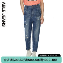 Jeans Summer of 2019 24 25 26 27 28 29 Ninth pants Natural waist Straight pants ABLE JEANS Cotton 98% polyurethane elastic fiber (spandex) 2% Same model in shopping mall (sold online and offline)