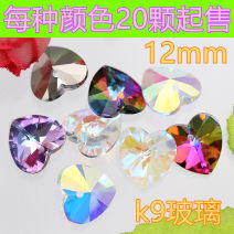 Other DIY accessories Other accessories other 0.01-0.99 yuan Fresh out of the oven