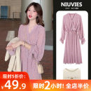 Women's large Spring 2021 S M L XL 2XL 3XL 4XL Dress Two piece set Sweet easy moderate Long sleeves Broken flowers V-neck routine Niuvies / newway 18-24 years old Medium length Polyester 100% Pure e-commerce (online only) solar system