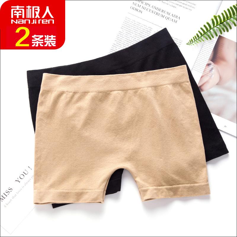 underpants female Flat angle black + flat angle skin color two flat angle skin color two flat angle black Average size NGGGN 2 nylon boxer Simplicity