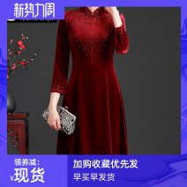 Middle aged and old women's wear Autumn 2020 M L XL 2XL 3XL 4XL 5XL 6XL fashion Dress Self cultivation singleton  Solid color Socket moderate stand collar Medium length routine Q2846 No.8 wind ball Diamond inlay polyester Other polyester 95% 5% 91% (inclusive) - 95% (inclusive) Medium length