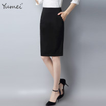 skirt Spring 2021 XS S M L XL 2XL 3XL 4XL Mid length dress commute High waist skirt Solid color Type H 25-29 years old YM034# 91% (inclusive) - 95% (inclusive) other The more beautiful polyester fiber Pocket zipper with decorative stitching and split back Korean version Pure e-commerce (online only)
